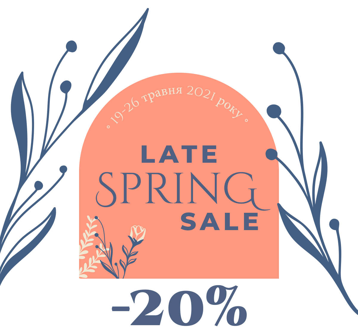 Late Spring Sale 2021