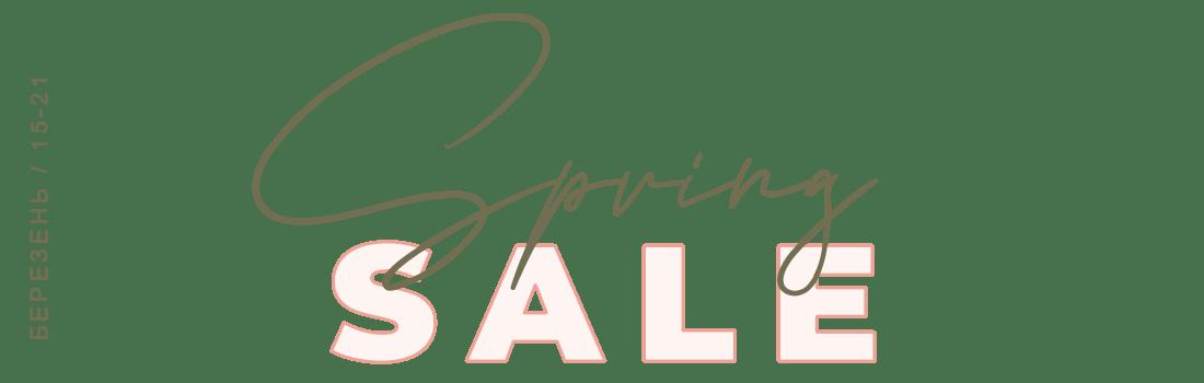 Spring Sale 2021